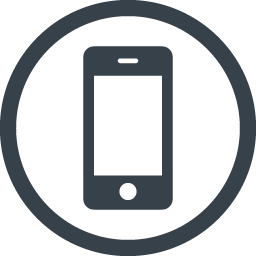 Smartphone Inside Circle Free Icon 1 Free Icon Rainbow Over 4500 Royalty Free Icons