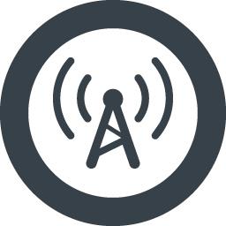 Antenna Free Icon 6 Free Icon Rainbow Over 4500 Royalty Free Icons